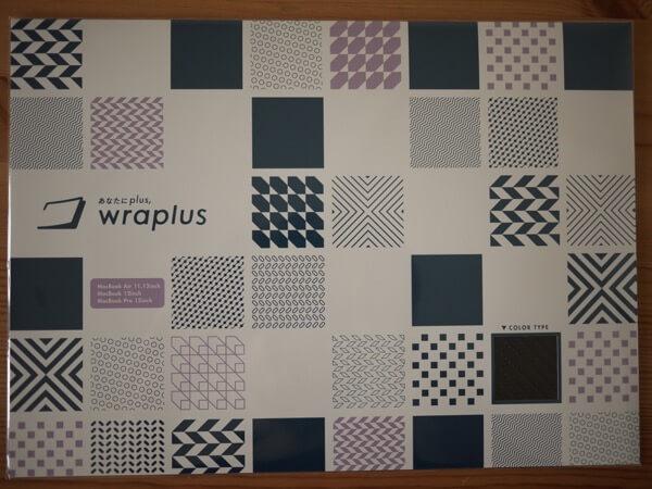 wraplus for MacBook Pro 13インチ [ブラックカーボン] スキンシール1