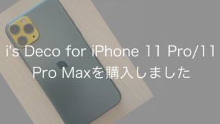i's Deco for iPhone 11 Pro/11 Pro Max