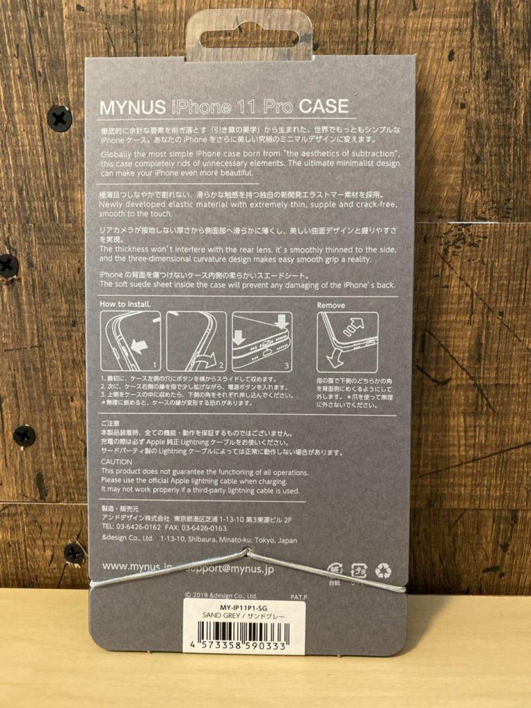 MYNUS iPhone 11 Pro CASE